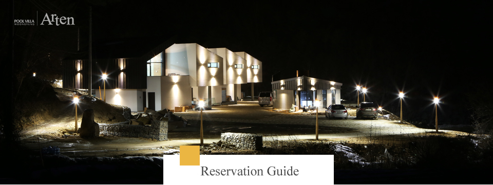 Reservation Guide